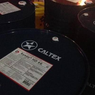 广州供应caltex rando hd68|加德士特级抗磨液压油hd 32 46,加德士工业润滑油