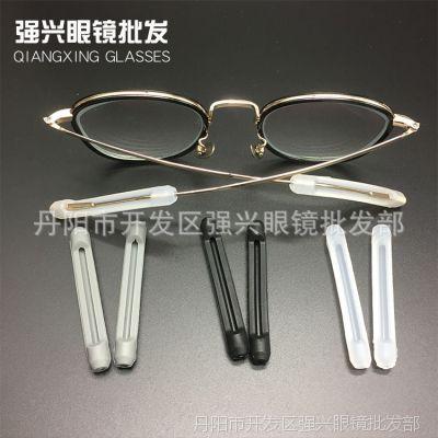 生产销售防过敏脚套眼镜配件 多种规格可选 高品质可批发 价格优