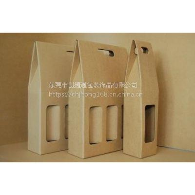 惠州礼品手提袋厂供应创捷通300G铜版纸UV印刷礼品包装彩盒纸箱