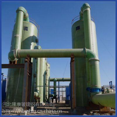 浙江杭州脱碳塔、除二氧化碳设备