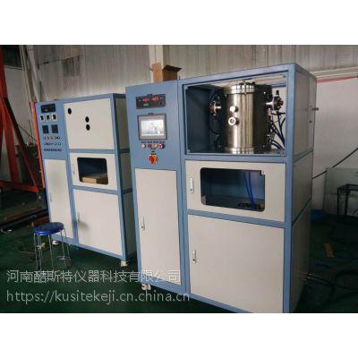 供应科研院所专用 K-ZT(W)-18-20小型真空烧结炉真空碳管炉钼丝炉
