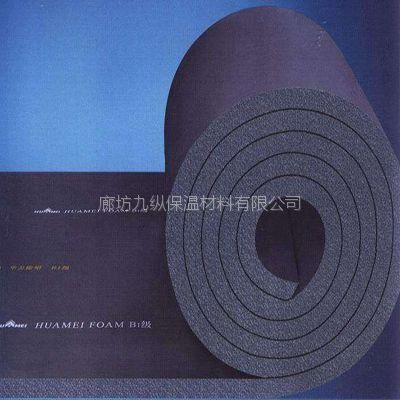 齐全规格橡塑专用胶水
