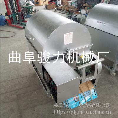 供应 150型多功能花生炒货机 电动封闭式滚筒炒料机价格 全自动炒锅 骏力