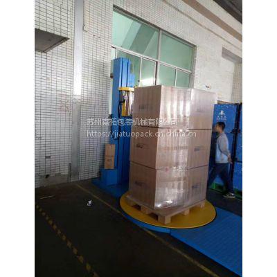 《太仓昆山上海缠绕机》《裹包机SW-1517》=嘉拓包装,现货供应!