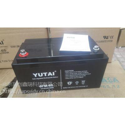 YUTAI宇泰蓄电池厂家直销