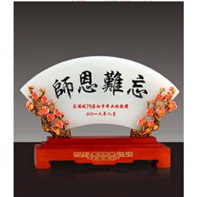 琉璃玉实红木摆件 屏风摆件 谢师宴乔迁礼品 会议礼品 高档工艺品 可刻字 扇身上和木座可定制各种内容