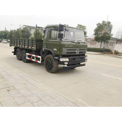 东风国五六驱货车EQ2220GD5D原厂直销
