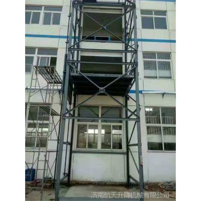 臨川升降機廠家 室外鏈條式升降平台 導軌式升降貨梯維修 液压升降台安装