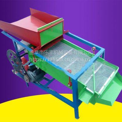 家用小型粮食筛选机 小麦水稻清理振动筛选机 油菜籽清选机价格