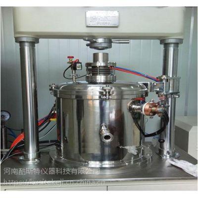 小型真空热压烧结炉实验用烧结炉英文配置