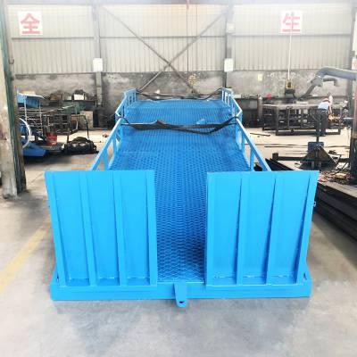 现货供应8吨移动式登车桥 液压升降仓库集装箱装卸货平台