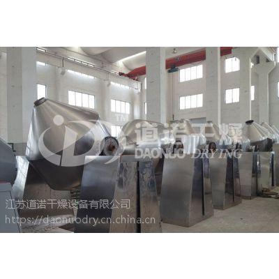 SZG系列双锥回转真空干燥机-道诺成熟产品