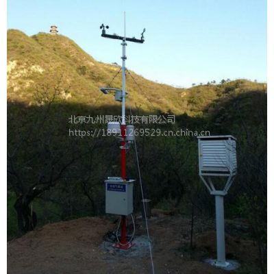 景区气象监测站