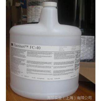 3M氟素化学品FC40︱FC770︱FC3283-海郑实业