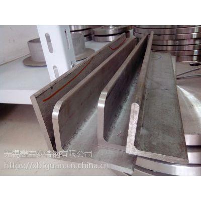 347H不锈钢角钢-规格齐全,品质保证