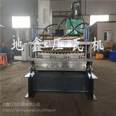 水波纹压瓦机地鑫机械彩钢瓦设备