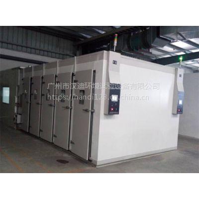 广州汉迪步入式大型恒温恒湿试验室厂家高低温湿热测试20年专注环境试验设备