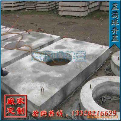 福州水泥预制盖板厂家批发 福州水泥预制盖板供应商