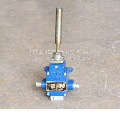皮带保护装置用跑偏传感器 金科星机电GEJ30矿用跑偏传感器
