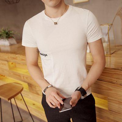 忆惜格罗 2017夏季大码男士纯棉短袖男式t恤爆款 韩版字母刺绣男装t恤