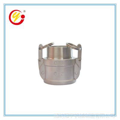 厂家直销不锈钢快速接头B型外螺纹可焊接 重型外丝母头工业快接