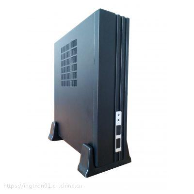 映创迷你电脑工控机箱T2迷你机箱迷你电脑电脑机箱迷你ITXmini-ITX机箱