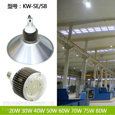 应急led球泡灯30w 36w 40w 110V灯泡 凯明私品企业照明优选