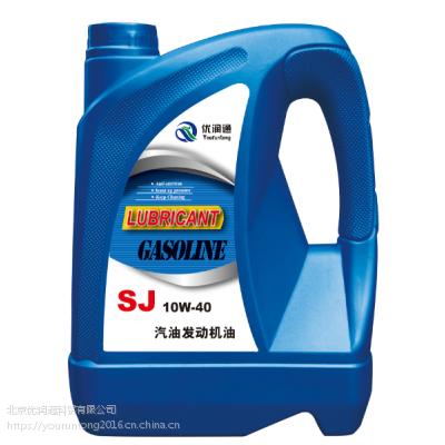 汽机油SJ级10W40 汽车通用润滑油4L