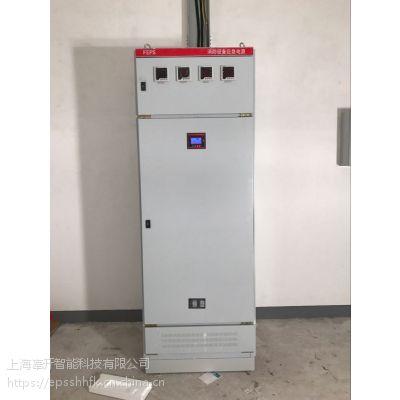 EPS-37KW/180mineps照明应急电源