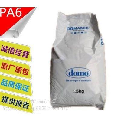 供应PA66 66M40 40%矿物填充 德国 DOMO