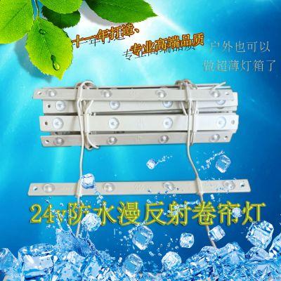 LED防水透镜卷帘灯条 24v启动 防水等级ip65 全注塑密封性好