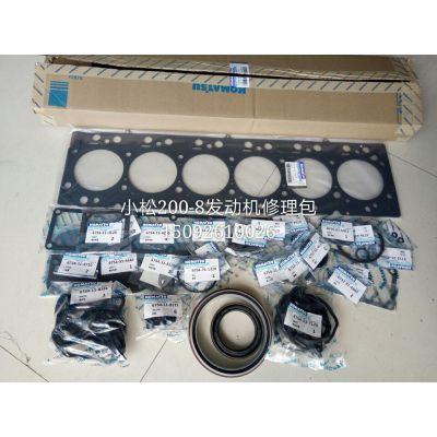 出售小松原厂发动机修理包