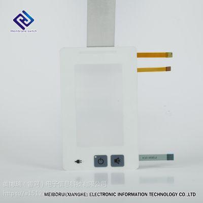 专业订制MBR薄膜开关 薄膜面板,pvc面板 。