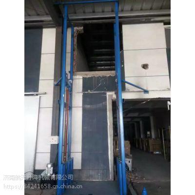 青州导轨式升降机生产厂家 家用电动升降台 厂房液压升降货梯 【航天机械】