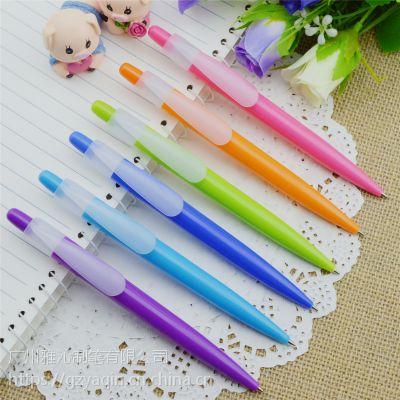 纯色彩杆白夹广告印刷LOGO促销圆珠笔广州生产定制5000支起订特价