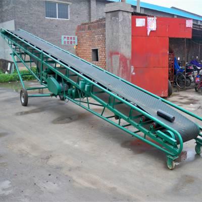 [都用]农场稻谷装车输送机 楼层纸箱输送机 爬坡式皮带机定做