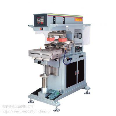 广东杰尔双色移印机GN-139保修三年售后无忧