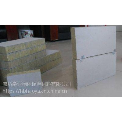 南通幕墙耐高温岩棉复合板密度170kg/出厂一平米报价