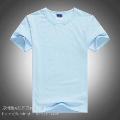 郑州订制防风透气三合一冲锋衣的厂家