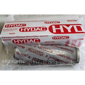 0240D010BN3HC江西HYDAC贺德克滤芯