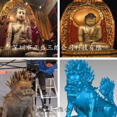 陕西考古抄数机3D扫描仪 文物不贴点进口三维扫描仪