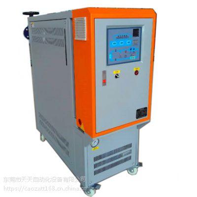 熱壓模具油加熱器