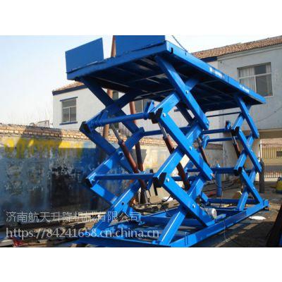 泰州升降機廠家 維修工廠固定式升降台 2吨车间液压货梯多少钱