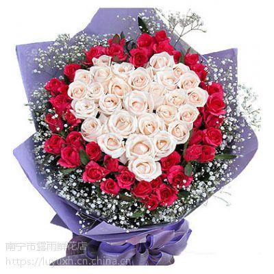 柳沙花店_柳沙半岛花店_南宁柳沙附近哪有鲜花店15296564995
