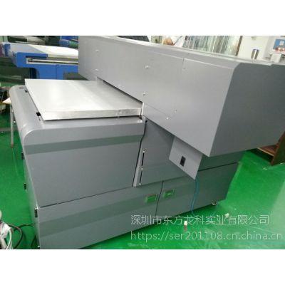 UV6090小型数码印花机 皮革万能打印设备 皮革UV平板打印机