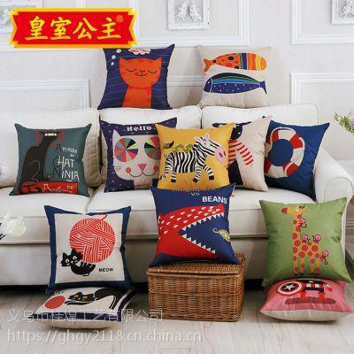 北欧卡通动物抱枕沙发靠垫办公室靠枕床头靠背棉麻抱枕套含芯