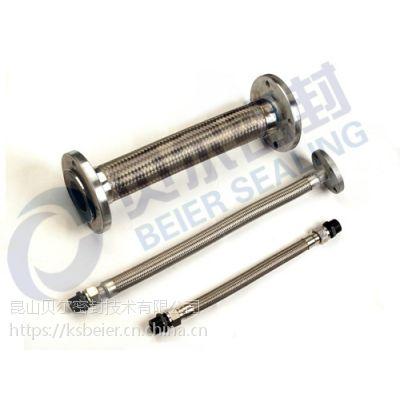 江苏不锈钢金属软管 找昆山贝尔 提供非标定制