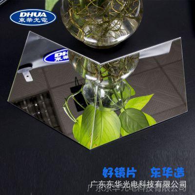 东莞 亚克力镜片生产厂家  亚克力镜激光切割加工 亚克力镜片定做