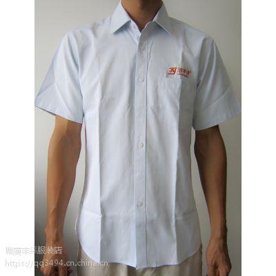 供应塘厦丰采制衣厂家批发直销高品质男衬衫短袖免烫韩版纯棉