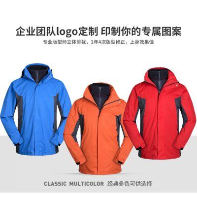 北京冲锋衣厂家,两件套防寒冲锋衣定做工厂,世界杯你看好哪队?